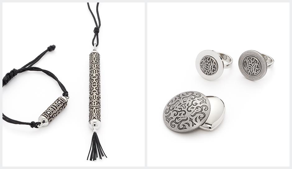 Aura3 silver celtic ancient symbolism